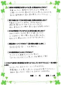スキャン_20160728 (2)